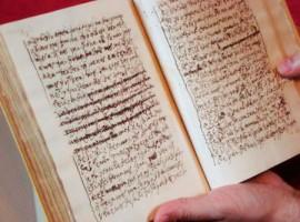 Manuscrito Censurado en Carmelitas Descalzas, Alba de Tormes